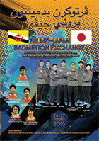 coverBrunei-JapanBadmintonExchangeProgram2016-1.png