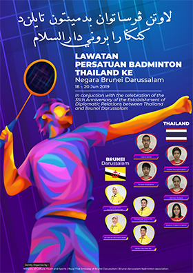 coverbadmintonthailand2019.png