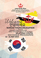 coverbrunei-koreaYEP2015.png