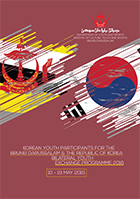 coverbrunei-koreaYEP2016.png