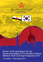 coverbrunei-koreaYEP2017.png